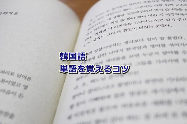 hangul-article-4
