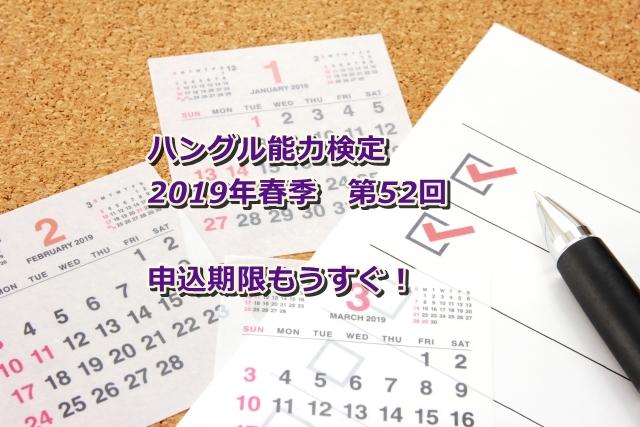 hanken-application-deadline