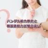 ハングル能力検定と韓国語能力試験の違いのサムネイル画像