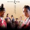 韓国ドラマのトンイのサムネイル画像