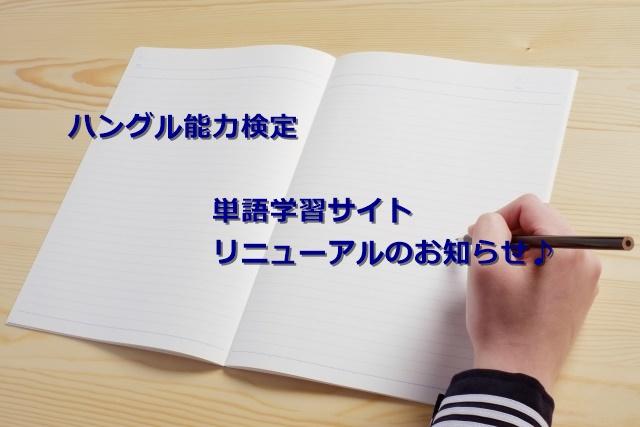 無料学習サイト